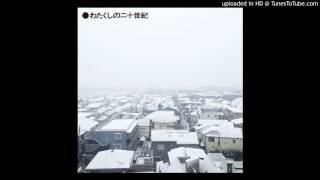 PIZZICATO ONE - 戦争は終わった feat. YOU