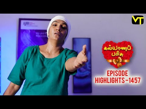 Kalyanaparisu Tamil Serial Episode 1457 Highlights on Vision Time. Let's know the new twist in the life of  Kalyana Parisu ft. Arnav, srithika, SathyaPriya, Vanitha Krishna Chandiran, Androos Jesudas, Metti Oli Shanthi, Issac varkees, Mona Bethra, Karthick Harshitha, Birla Bose, Kavya Varshini in lead roles. Direction by AP Rajenthiran  Stay tuned for more at: http://bit.ly/SubscribeVT  You can also find our shows at: http://bit.ly/YuppTVVisionTime    Like Us on:  https://www.facebook.com/visiontimeindia