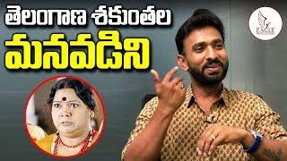 Jabardasth Comedian Adhire Abhi ABout Telangana Shakunthala | Eagle Media Works
