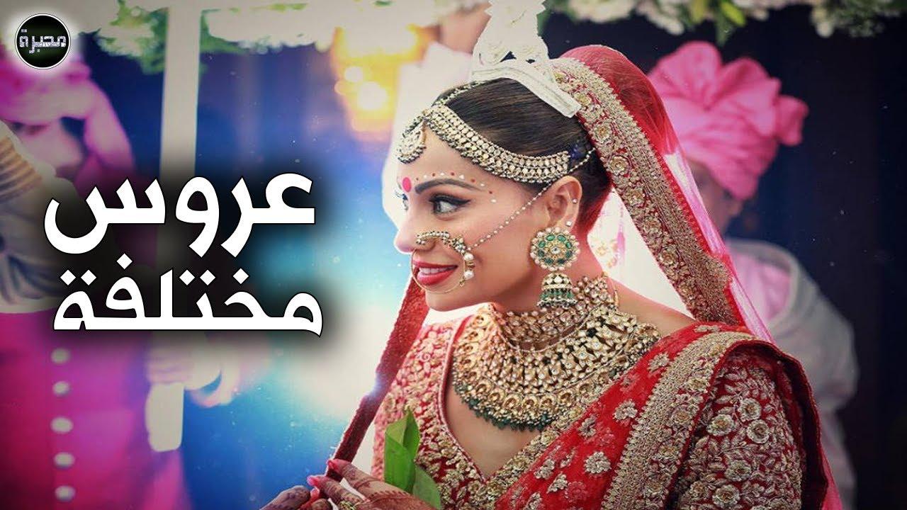 695710d77a00a العروس الهندية و سر الفستان الأحمر . - YouTube