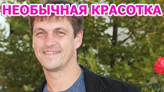 10 ЛЕТ МОРОЧИЛА ГОЛОВУ А ПОТОМ БРОСИЛА! Кто жена Дмитрия Орлова?