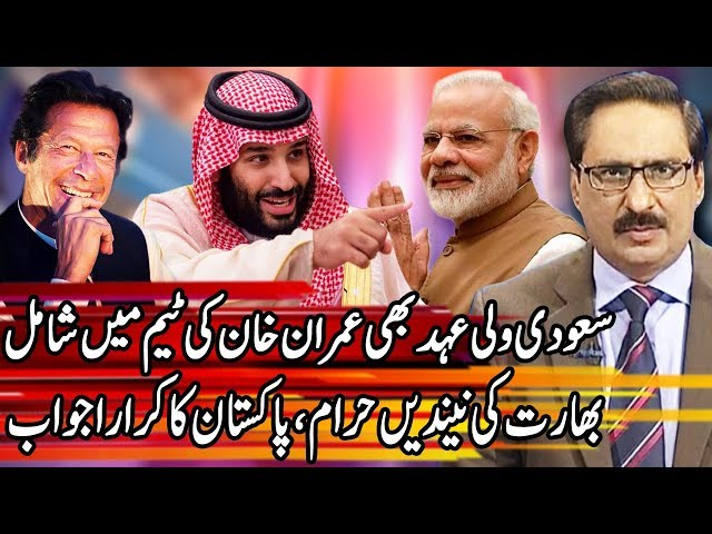 Kal Tak With Javed Chaudhary | 18 February 2019 | Express News