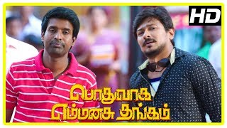 Podhuvaga Emmanasu Thangam Scenes | Nadapathu Song | Udhayanidhi challenges Parthiban | Soori