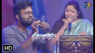 Kannuloni Roopame Song | Hemachandra, Chitra Performance | Swarabhishekam | 20th October 2019 | ETV