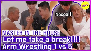 [HOT CLIPS] [MASTER IN THE HOUSE ] Never ending ARM WRESTLING💪💪 (ENG SUB)