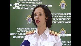 На озере в Кедровом утонула 10-летняя девочка