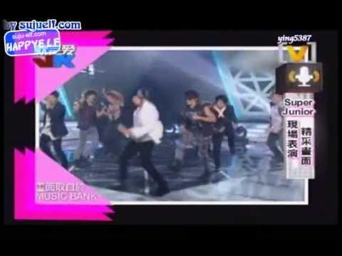[Vietsub] 190710 Channel [V] JK Super Junior - Bonamana [SuJu-ELF.com].avi