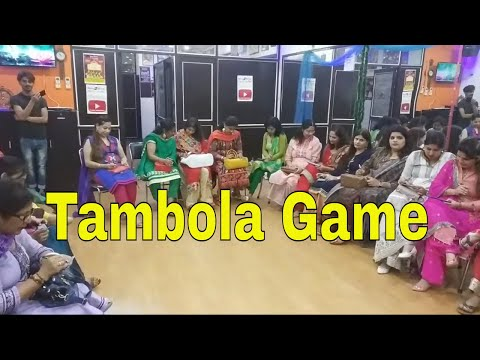 Tambola Game   Ladies Teej Special   Step2Step Dance Studio, Mohali 9888137158