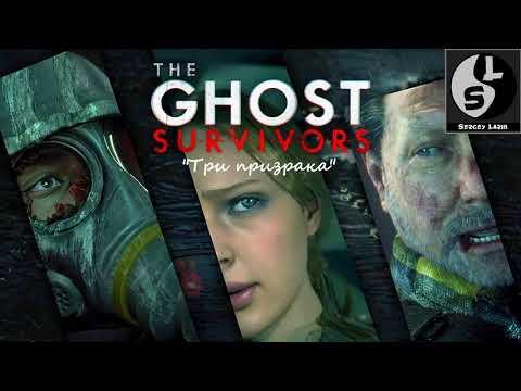 """Прохождения Resident Evil 2 (Бонус сценарий) """"Выжившие призраки"""""""