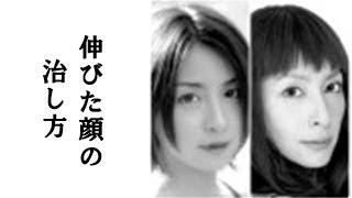 奥菜恵さんが「今夜くらべてみました」に出演し。。 【チャンネル登録】...