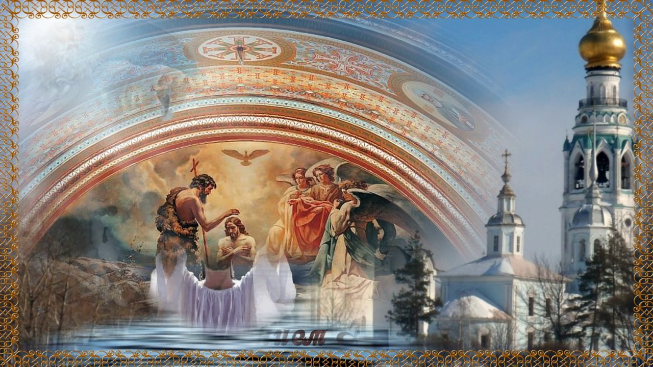 Фоны для православных открыток
