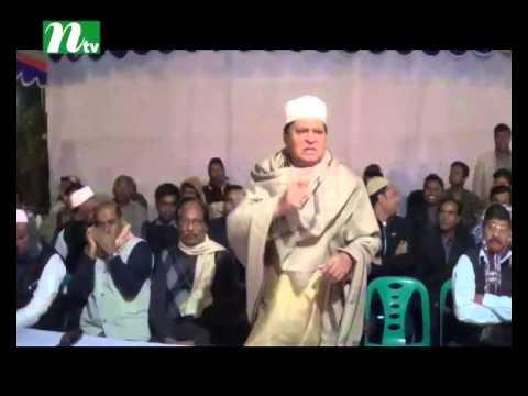 Al MP Abdul Malek order to kill