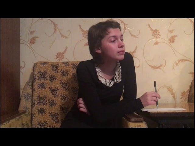 Изображение предпросмотра прочтения – АлёнаОсипова читает произведение «Я только девочка.» М.И.Цветаевой