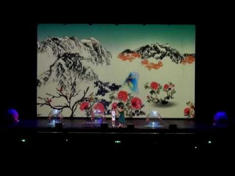 Palya Bea - Nie Siyao: KÍNAI - MAGYAR NÉPDAL  /  Expo 2010 - Center Auditorium, Shanghai