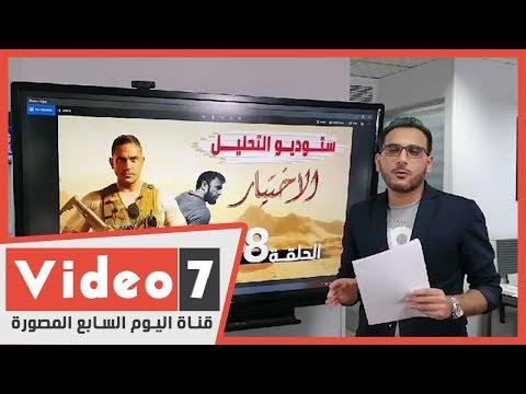المصريون يودعون منسي ورجاله من جديد.. صور وأسماء الأبطال الحقيقيين لمعركة البرث  - 23:58-2020 / 5 / 21