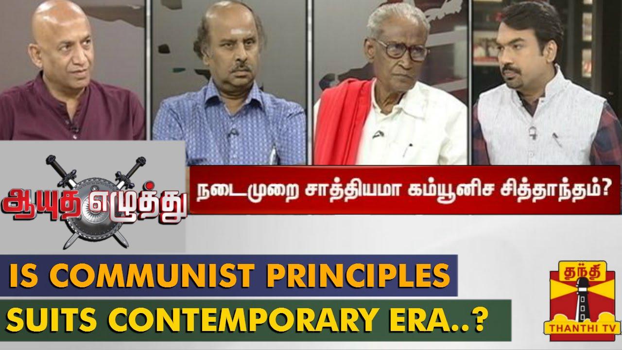 Bolshevik Revolution Essays and Term Papers