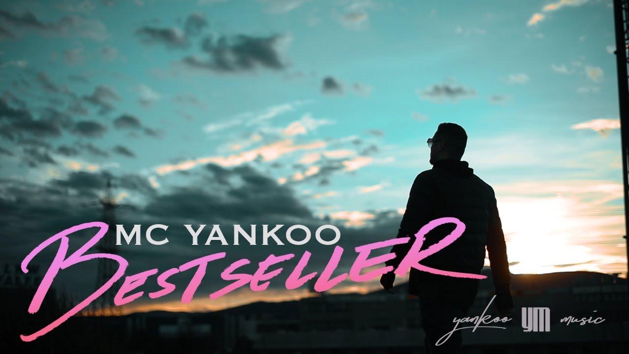 Mc Yankoo - Balkan Mädchen (Official Video) prod. by Ajay & Nik Dean