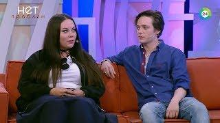 Люба и Аркаша в программе 'Нет проблем!' на МИР ТВ / Полная версия