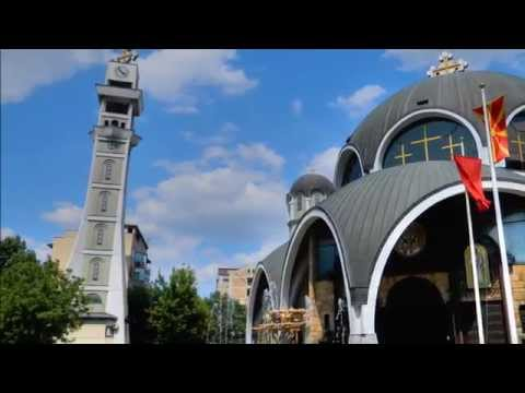 Church of St. Clement of Ohrid, Skopje, Republic Of Macedonia