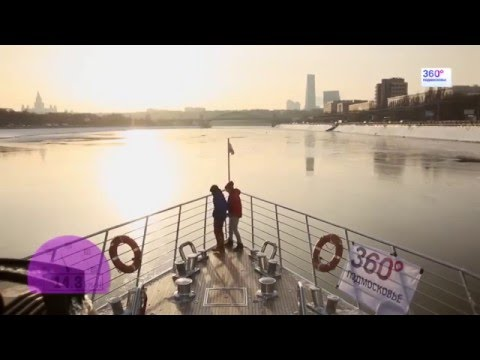 Travel Motorship Russia Moscow River #1
