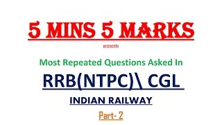 rrb ntpc mains cgle part 2 most repeated questions 2016 17