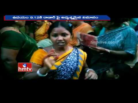 8 Vizag NAD Employees in Missing AN 32 Aircraft | HMTV
