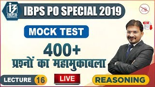 400 + Questions | Reasoning | IBPS PO 2019 | 9:00 am