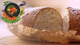 Хлеб Рецепт домашнего хлеба! Как испечь ДОМАШНИЙ хлеб в духовке! Gefest TV