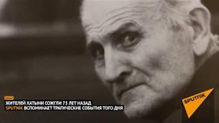 Палач Хатыни: как судили Григория Васюру