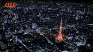 CM きゃりーぱみゅぱみゅ 【au】 FULL CONTROL TOKYO