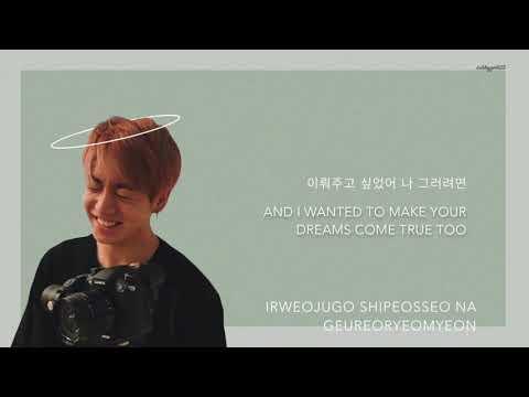 BTS Jungkook - 'All of My Life' (Cover) [Han|Rom|Eng lyrics]