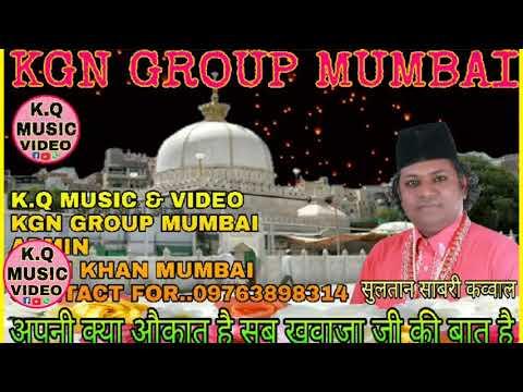 Apni Kya Aukat Hai KGN GROUP MUMBAI K.Q MUSIC & VIDEO