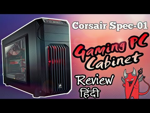 Best Budget Gaming Pc Cabinet Case Corsair Spec 01 Review Hindi