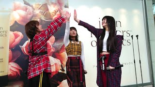 J☆Dee'Z(ジェイディーズ) 『明日も、世界は回るから。』 @名古屋パルコ西館1F イベントスペース 2部 2019.01.20