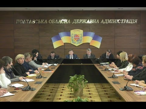 mistotvpoltava: Візит до Полтави Віце прем'єр міністра України Павла Розенка