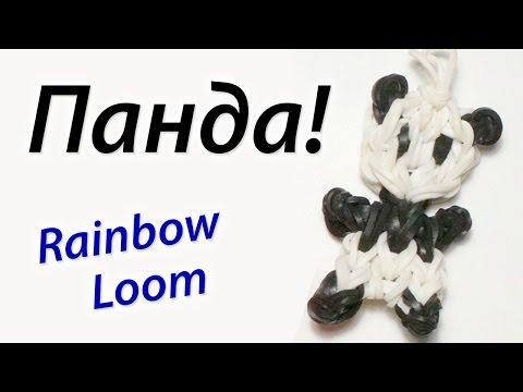 """Брелок """"Панда"""" из Rainbow Loom"""