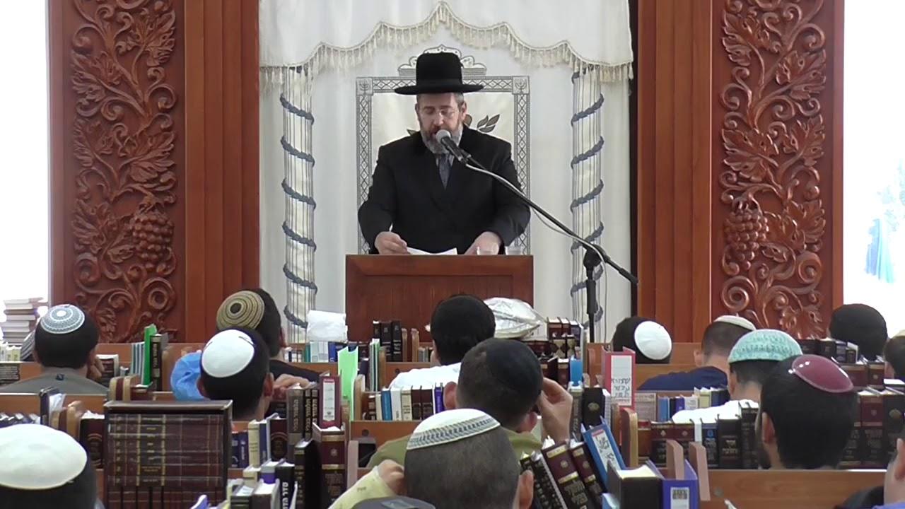 הרב הראשי לישראל הגאון רבי דוד לאו בשיחה ליום כיפור בבית ספר תיכוני מקיף בשדרות
