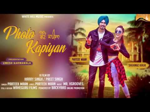 Photo Kapiyan (Audio Poster) Parteek Maan | White Hill Music | Releasing on 23rd Jan