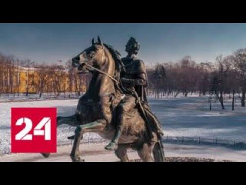 Васильев: новые информационные технологии позволят привлечь в Петербург инвестиции - Россия 24