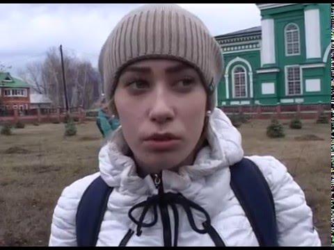знакомства ровеньки белгородская