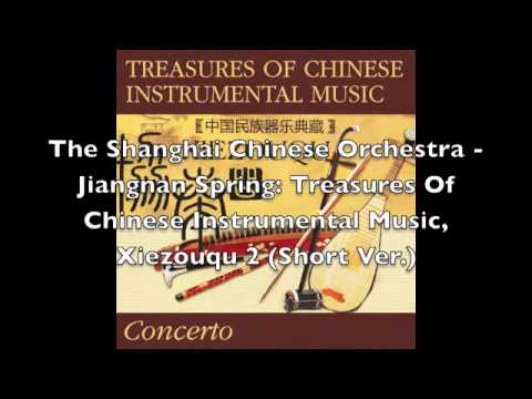 The Shanghai Chinese Orchestra - Jiangnan Spring: Xiezouqu 2 (Short Ver.)