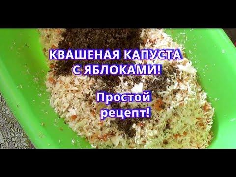 как засолить капусту пошаговый рецепт