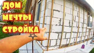 ВЛОГ: УДАЧНО КУПИЛ ДЮБЕЛЯ ДЛЯ БЛОКОВ ремонт старого дома