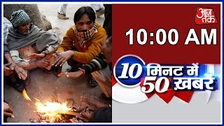 10 Minute 50 Khabrien:  Coldest Day Of Winter In Delhi