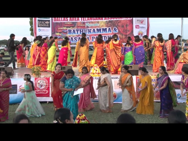 Bathukamma Dance by Ladies at DATA Bathukamma & Dasara Panduga 2016