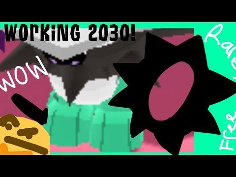 HOW TO GET FREE RARES 2030 WORKING! |AJPW SKIT| (MASSIVE EARRAPE)