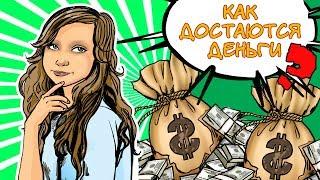 Как заработать деньги в Интернете при помощи кредитов Klamlose   от € 10 - € 100