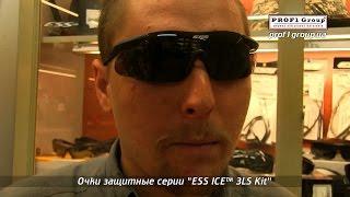 """Очки защитные серии """"ESS ICE™ 3LS Kit"""" - Обзор от Prof1."""