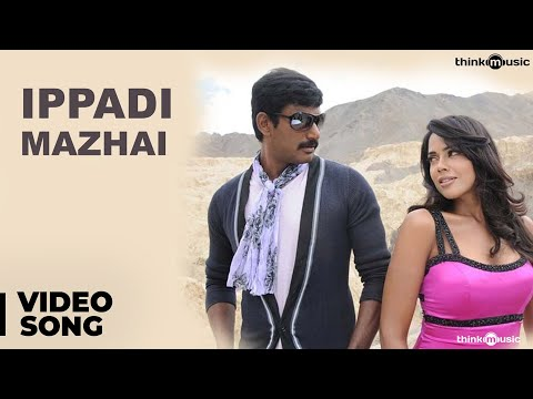 Ippadi Mazhai Official Video Song | Vedi | Vishal | Sameera Reddy