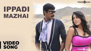 Ippadi Mazhai Official Video Song | Vedi | Vishal | Sameera Reddy